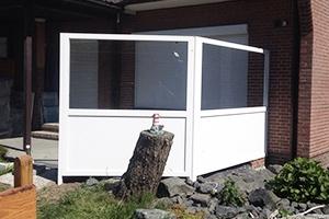 HARDER Glasbau - Sichtschutz